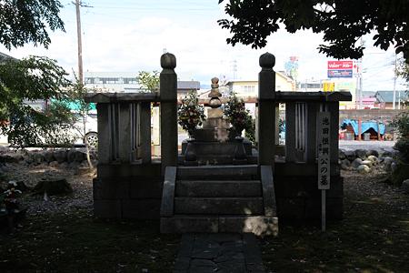 池田恒興(信輝)・元助の墓 - 3