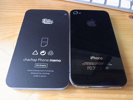 iPhone4メモ帳