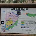 写真: 100430-21御前山・体験の森案内図