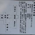 写真: 100516-50九州ロングツーリング・枚聞神社7