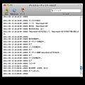 写真: スクリーンショット(2011-05-15 21.24.34)