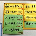 Photos: 笑和亭:セットメニュー