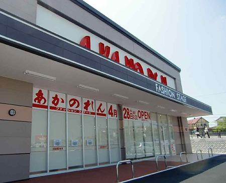 あかのれん名和店 4月28日(水) オープン-220425-5