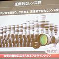 Photos: Canon EOS 60D Touchi&Try:24