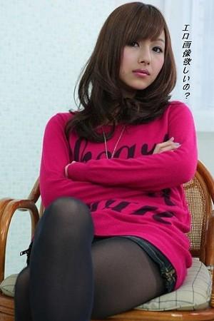 美女図鑑その8070