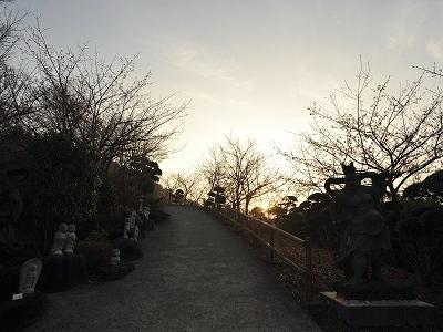 ありがた山朝日1