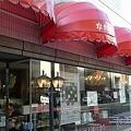 東京洋菓子倶楽部(中央区日本橋浜町)