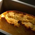 Photos: 梅の実ケーキ
