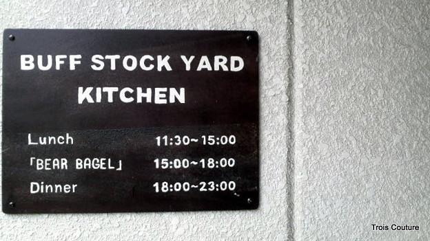 BUFF STOCK YARD