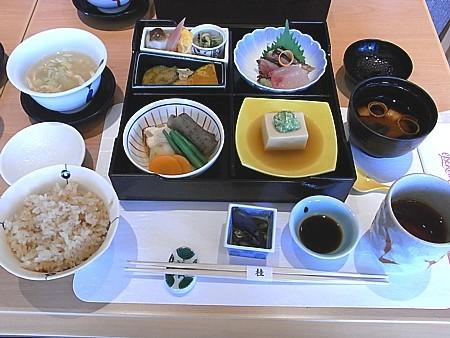 日本料理レストラン桂