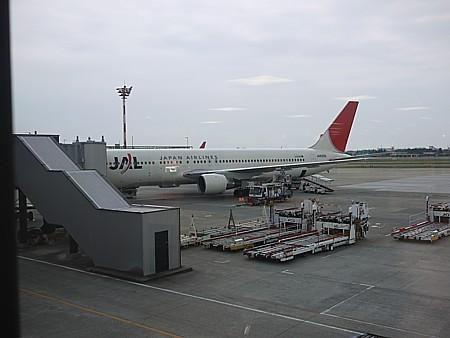 関西旅行の始まり