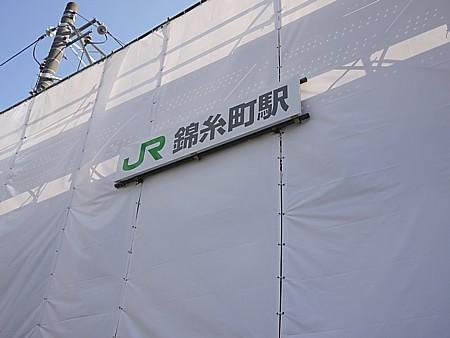 錦糸町駅から