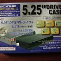 写真: USB接続ODDケース(箱)