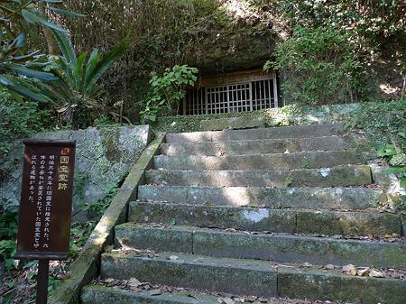 天念寺(4)