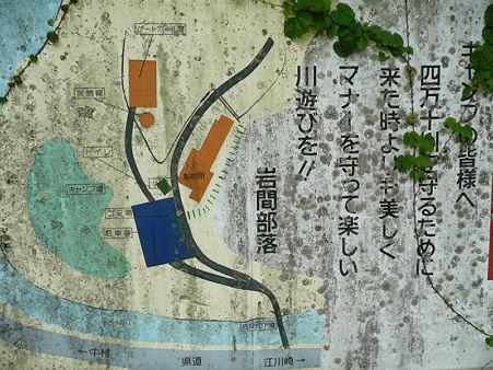 iwamanotinkabasi_map