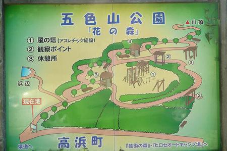 gosikiyamakouen_map