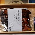 Photos: うなぎ5