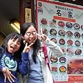 Photos: -2DSC_0919