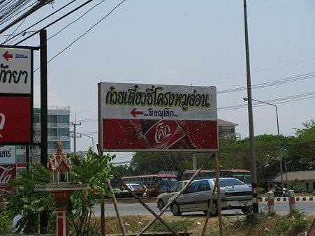 20100416_002