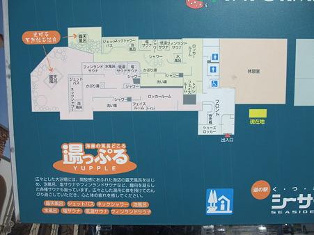 滋賀08:シーサイド高浜・3