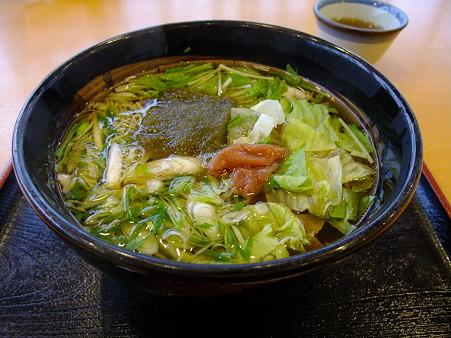 特製うどん(道の駅・京都新光悦村【京都】)