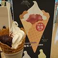 Photos: 塩味ソフト(神戸淡路鳴門道【上り】・淡路SA)
