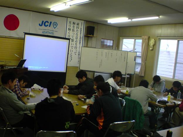 Photos: ただ今、志民道場の喜多方歴...