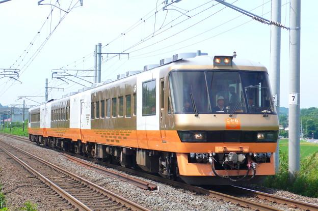 こがねふかひれ号(東北本線)(2010年6月撮影)