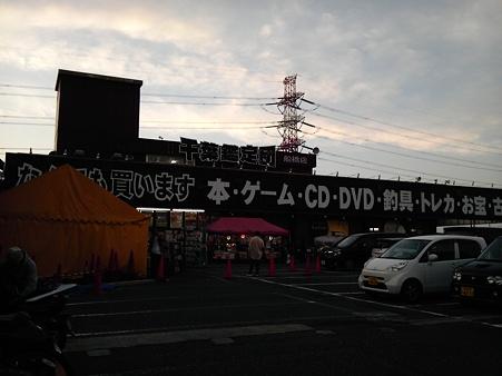 DSC_0059