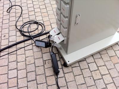スマートチャージシステム充電装置