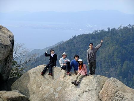 弥山山頂岩
