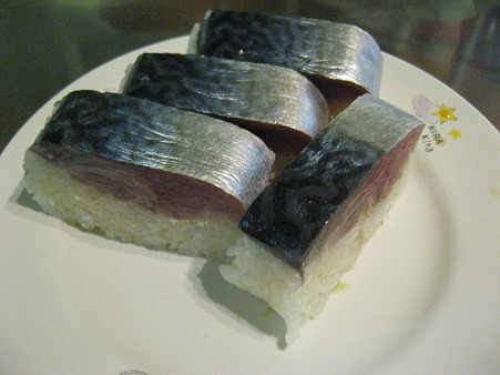 手作り鯖寿司