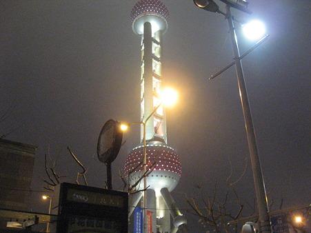 上海TV塔