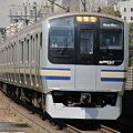 Photos: 総武線快速 E217系